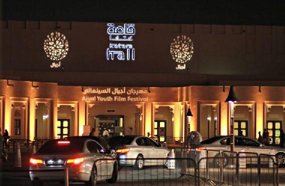 L'échec du secteur cinématographique au Qatar