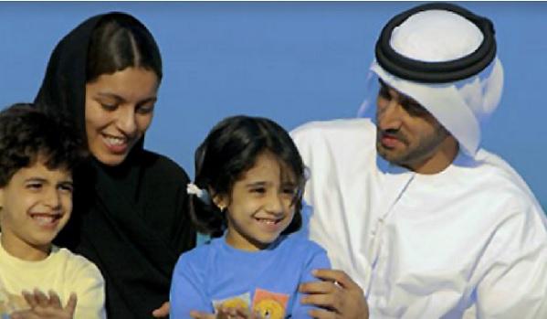 La famille qatarie objet de toutes les attentions