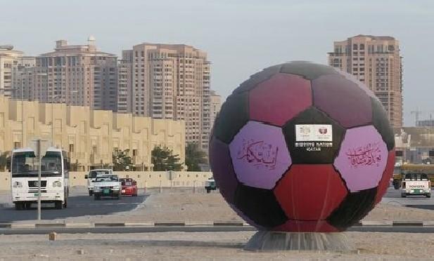 Déficit ou pas au Qatar pour le budget 2015 ?