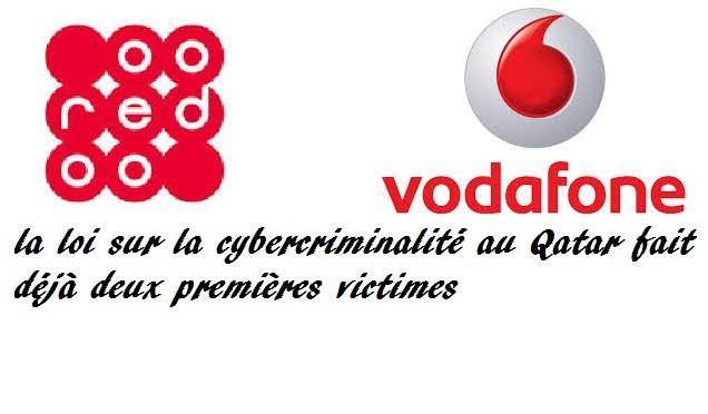 Ooredoo et Vodafone les deux premières victimes de la loi sur la cybercriminalité