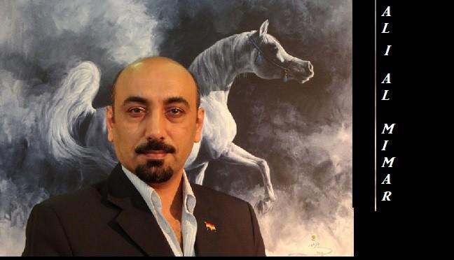 Ali Al Mimar expose à Katara