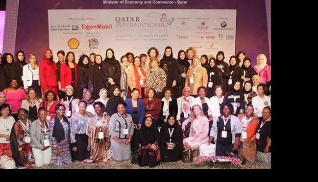 La place de la femme dans la société qatarie