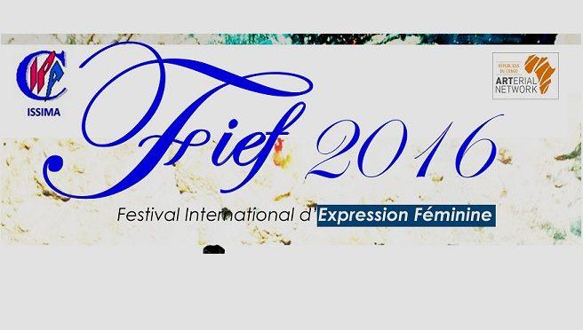Le FIEF 2016 se tient à Brazzaville sur une soirée