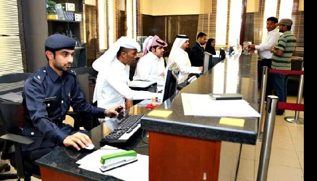 Qatar une amnistie en dépit du bon sens