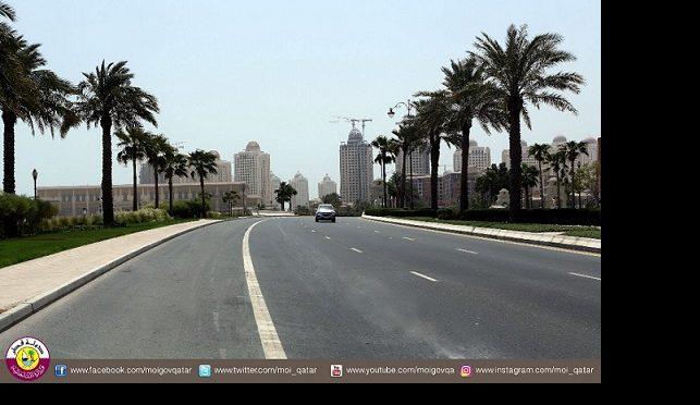 Le dilemme du Qatar en matière de tourisme