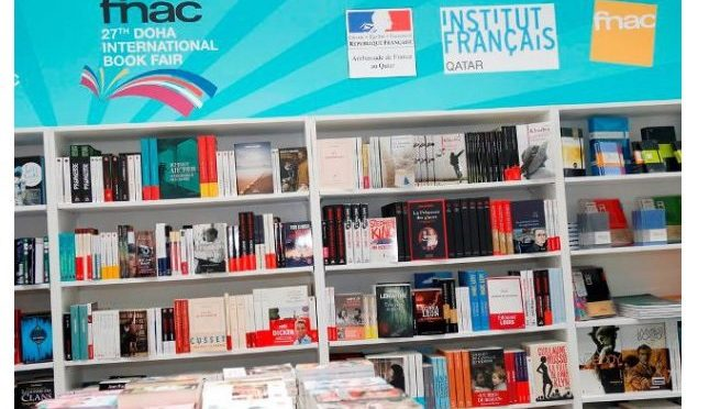 Salon international du livre de Doha 2016