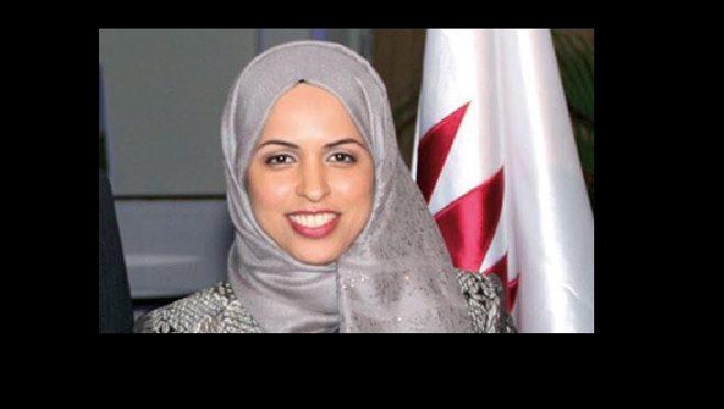 Scheikha Alya Ahmed Al Thani