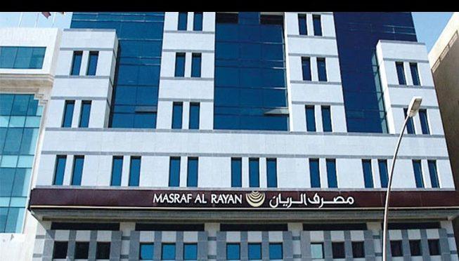 Les concentrations économiques continuent au Qatar