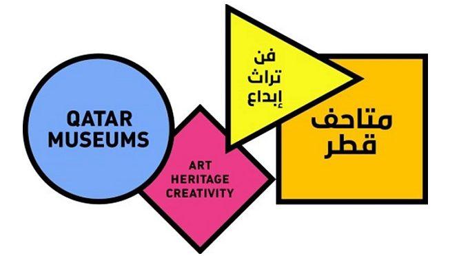 Doha 14 janvier 2017, Art for Tomorrow