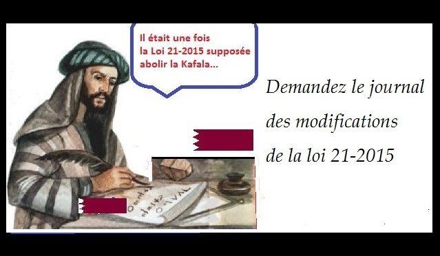 Loi 21-2015 au Qatar deuxième modification