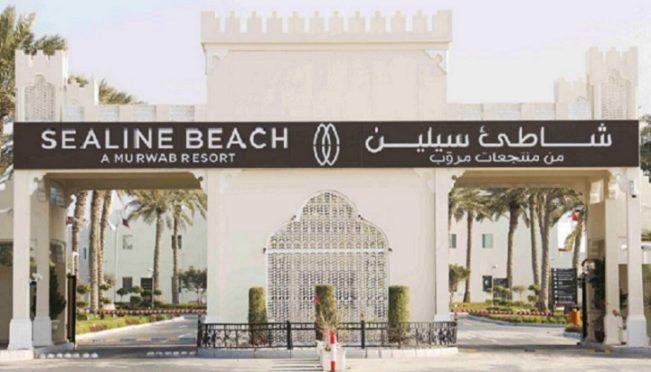 Sealine Beach Resort au Qatar fait peau neuve