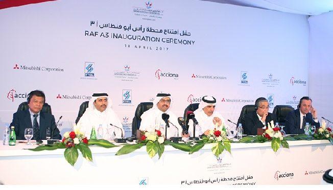 Qatar Ras Abu Fontas A3
