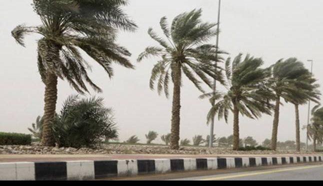Doha 2 juin 2017, nouvelle alerte météo