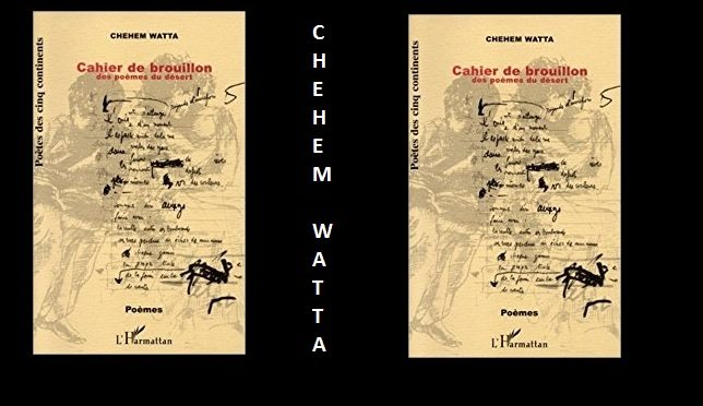 Chehem Watta une œuvre poétique djiboutienne